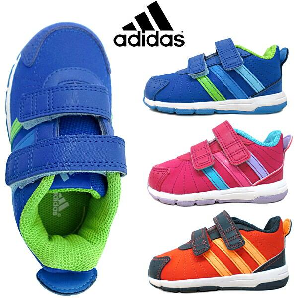 kids trainers adidas