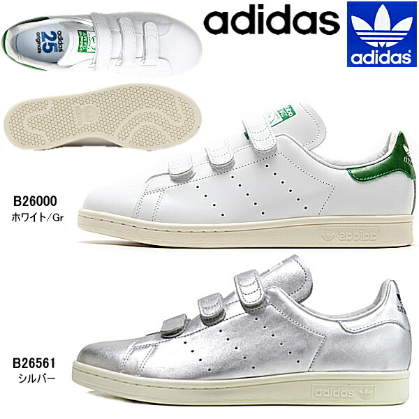Adidas Stan Smith Shoes For Men