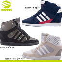 Adidas インヒール sneakers high cut women's adidas WENEO SUPER WEDGE Super wedge インヒール sneakers black wedge ladies sneaker-