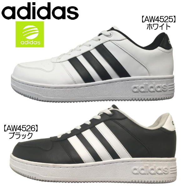 Adidas Neo Team Court Sneaker