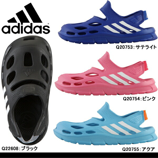 Shoe Size Comparison With Crocs And Addidas