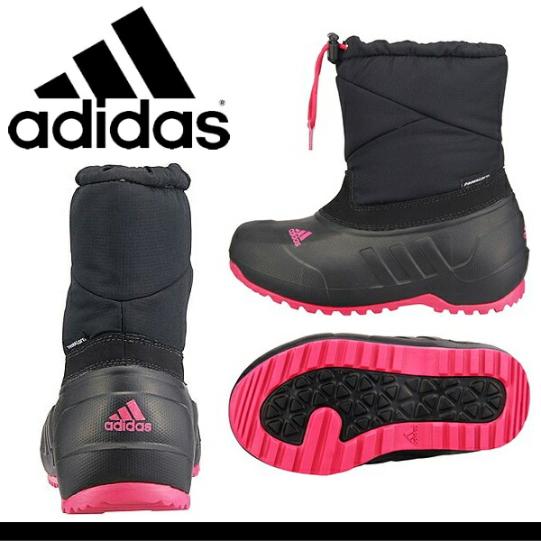 adidas kids winter boots