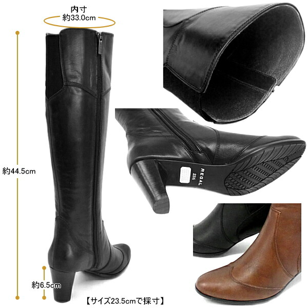 Shoes shop LEAD | Rakuten Global Market: Regal boots Womens shoes