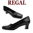 Regal ladies leather recruitment business Konan モカパンプス Japan REGAL leather and black pumps ぱんぷす pumps 1