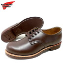 Low-cut genuine Red Wing, Red Wing RED WING 8050 Foreman OXFORD foreman Oxford-