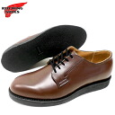 Low-cut genuine Red Wing, Red Wing RED WING 9101 Postman OXFORD postman Oxford-