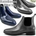 Boots mens side Gore [twin T2 [in]] 306 T rain shoes galoshes rain boots rubber boots rubber boots short-length Navy gray-