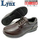 It is stake shoes for the men's casual shoes comfort shoes men's sliding of casual shoes men Lynx Lynx[LY-0334] 防滑 sole specifications ●