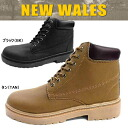 Mountain boots mens NEW WALS work boot men's sale discount men's boots-