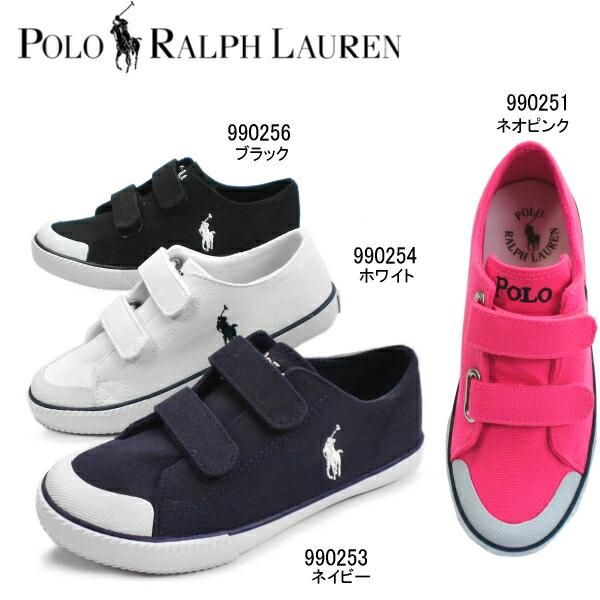 Ralph Lauren Shoes Boys
