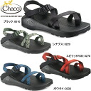 Chaco men's sandal z2 Chaco Z/2 unaweepsohl Chaco Z/2 Unaweep Sandal 12366007 outdoor town use back strap hangin' Vibram men's-