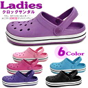 Sandal clog Sandals sporty 6 colors women's sandal super lightweight EVA Sandals Crocs type さんだる sandal-_ _