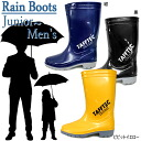 MADE IN JAPAN clodhopper rain shoes rubber boots rubber boots made in rain boots youth men boots [Achilles tough technical center 002] OGB-0020 Japan●