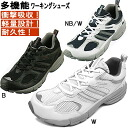 Men's lady's sneakers men's ladies sneaker superior in the many functions working shoes men gap Dis sneakers [tough guy 001] white lightweight design, shock absorption, durability ●