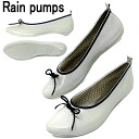 Rain pumps Ribbon rain shoes white rubber pumps women's all-weather comfort pumps sale cheap rain pumps-[fs3gm]
