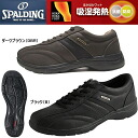 Spalding men's walking shoe [legs loose finger 5 E] 1580 SPALDING walking shoes sneakers for men men's sneake-