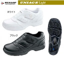 Dunlop sneaker mens wide magic shoes DUNLOP UNIACE Light 887 ユニエース light 4E lightweight Sneakers Shoes shoes sneaker □