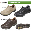 Dunlop コンフォートウォーカー mens casual C100 DUNLOP COMFORT WALKER walking shoes men's WALKING SHOES walking shoes Wo - King □
