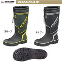 Dunlop boots long shoes mens DUNLOP DOLMAN G256 Dolman work shoes rain boots rubber boots rubber boots Christmas stocking Dunlop □