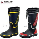 Dunlop rain boots DUNLOP DOLMAN G286 Dolman mens shoes outdoors snow winter fishing shoes 1