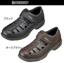 □ DUNLOP comfort Walker C098 men wide 4E light weight comfort shoes [fs3gm]