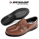 """Remaining 26.0cm/27.0cm each pair only"" DUNLOP [DX2250] mens business U tip loafers-"