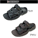 Dunlop Sandals 40 men's DUNLOP DSM40 shoes mens shoes Sandals Sport Sandals outdoor & water Sandals 1 father's day gift