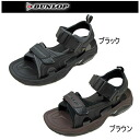 Dunlop Sandals 39 men's DUNLOP DSM39 shoes mens shoes Sandals Sport Sandals outdoor & water Sandals 1 father's day gift
