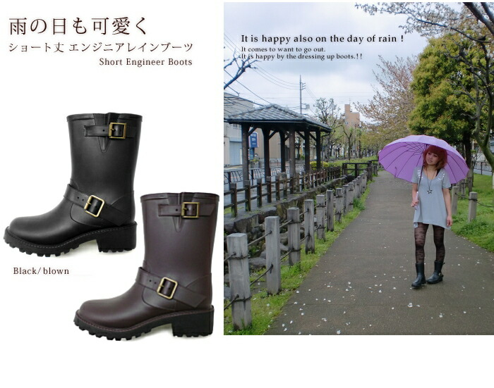 Length engineer rain boots cutely short on the rainy day