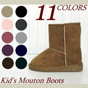 ≪I can wear all 11 colors of amount-limited special price ≫● color variations ★ すぽっと for a model in 2012! Kids mouton boots NBS-00328/00329