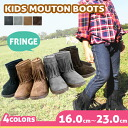 Kids boots fringe boot 4 colors LE-11003 Shearling boots children shoes boys girls boots kids junior-