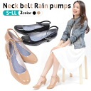 Neck lane pumps heel women's belt in stability: a rubber pumps TG-003 rain shoes black beige heels ladies rain pumps-[EG]