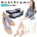 Neck lane pumps heel women's belt in stability: a rubber pumps TG-003 rain shoes black beige heels ladies rain pumps-[EG]