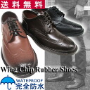 The complete waterproofing, business shoes men pullover boots men's openly reliable appearance who do not lose in the rain is business shoes! It is a gift in the sense of quality wing tip men TM-003 traditional fashion-style rain shoes men boots perfecti