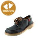 Danske duck feet DANSKE duckfeet DANSKE duckfeet Danske duck feet black 2010 crepe sole, lace-up-