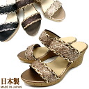 Sandals wedge sole Mule women's two belt thickness bottom wedge sole sandal Japan-MADE IN JAPAN ladies sandal 1