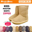 Soon kids Sheepskin boots North Date ノースデイト ME 810 / 820 / 737 / 747 with side zipper キッズムートン boots kids boots red products-