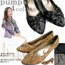 Easy to wear soft pumps round toe low heel pumps ISIS ISIS women's pumps strap pumps-[fs3gm]