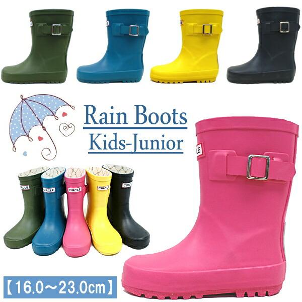 Select shop Lab of shoes | Rakuten Global Market: Rain boots kids ...