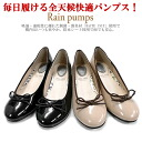 All-weather comfort pumps pumps rain rain shoes daily put it! インヒール rubber round toe pumps-