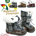 Arnold Palmer boots baby kids ARNOLD PALMER [AP 7109] super light weight! Boots 2way kids baby Kids boots with the boa ●