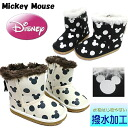 Mickey Mouse Disney Disney boots baby kids Mickey Mouse super lightweight! Boa boots kids baby Kids-