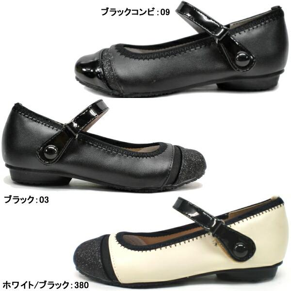 靴 フォーマル靴 女の子 ...
