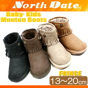 Child north date of the kids boots fringe north date North Date boots [JB638] mini-length baby kids child child shoes boy woman●