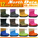 North date North Date kids baby boots [MEG 1310] wind down winter boots baby kids boots children kids shoes-