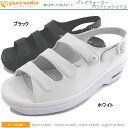 Nurse Sandals black white nurse shoes Sandals Office ● high-performance series PW8503 Office nurse Sandals professionals