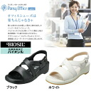 Nurse Sandals Pansy white nurse shoes Sandals Office-thanks popular ♪ fatigue Pansy 5302 Office nurse Sandals Sandals / さんだる /SANDAL