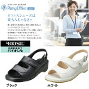 Nurse Sandals Pansy white nurse shoes Sandals Office-5303 fatigue Pansy 5303 Office nurse Sandals Sandals / さんだる /SANDAL [fs3gm]
