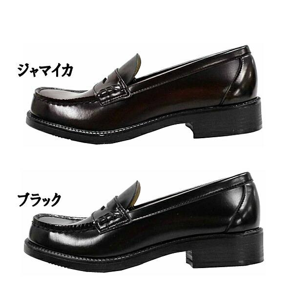 通勤 通学 靴 学生 靴 ハルタ ...