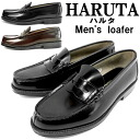 HARUTA 9064 men's real leather loafer wide 4E black ●